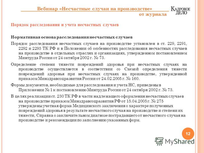 Акт -разрешение на проведение занятий в кабинете физики