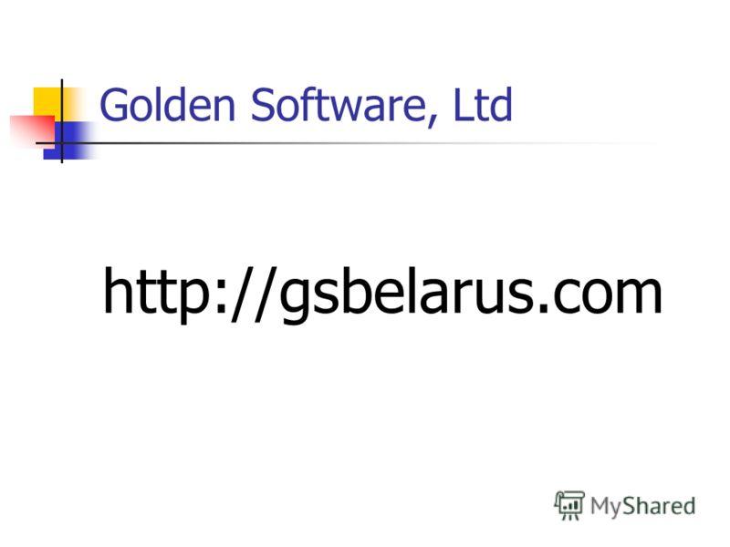 Golden Software, Ltd http://gsbelarus.com