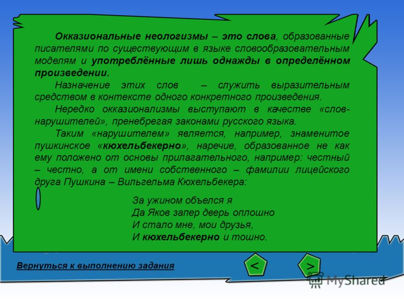 Русское имя  Википедия