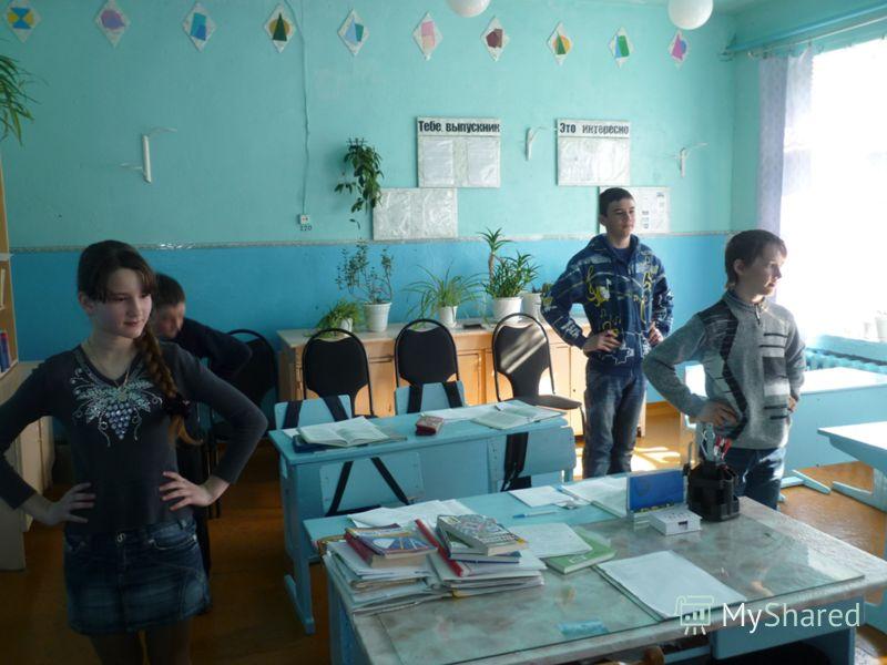 29.08.2012http://aida.ucoz.ru12