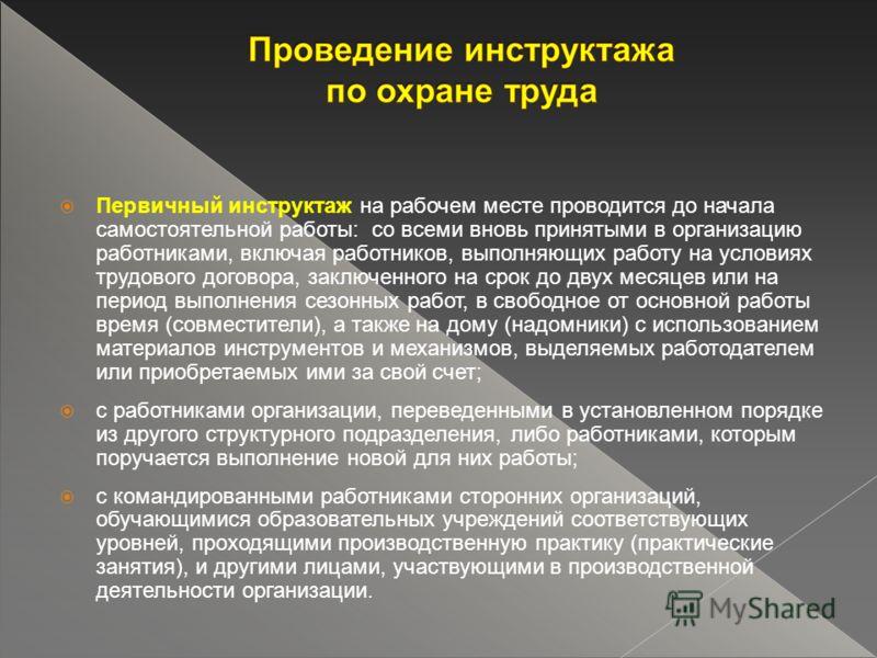 Городская поликлиника 176 москвы