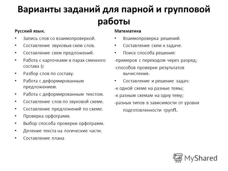 slide_10.jpg