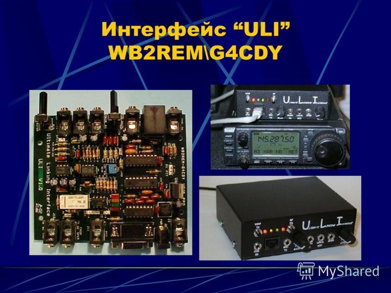 Интерфейс ULI WB2REM\G4CDY