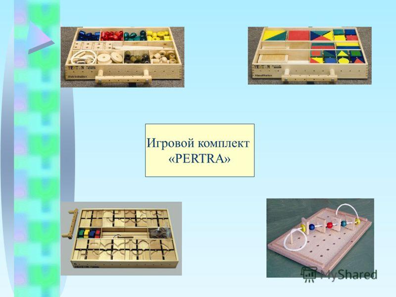 Игровой комплект «PERTRA»