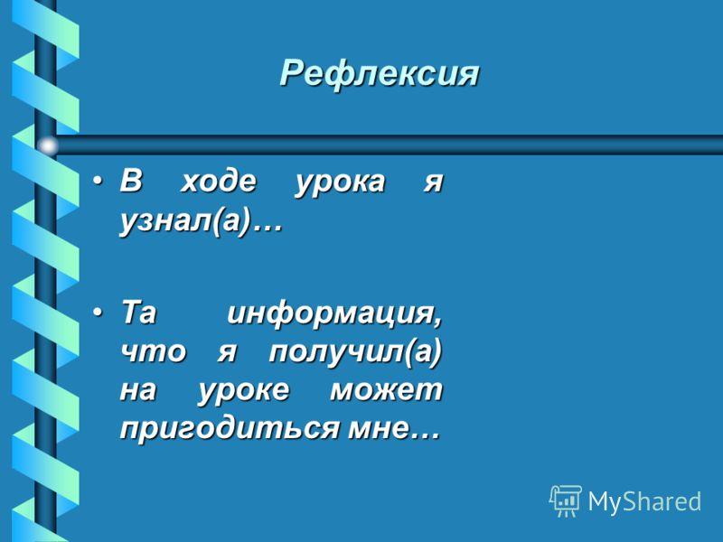 Ответы к тесту Ответы к тесту 1 а, г, д; 2 в; 2 в; 3 а; 4 а ; 4 а ; 5 б; 6 а ; 6 а ; 7 г; 8 г; 9 г; 10 в, д. П е р е д н а л о ж е н и е м а с е п т и ч е с к о й п о в я з к и к о ж у в о к р у г р а н ы о с в о б о ж д а ю т о т о д е ж д ы и о б р