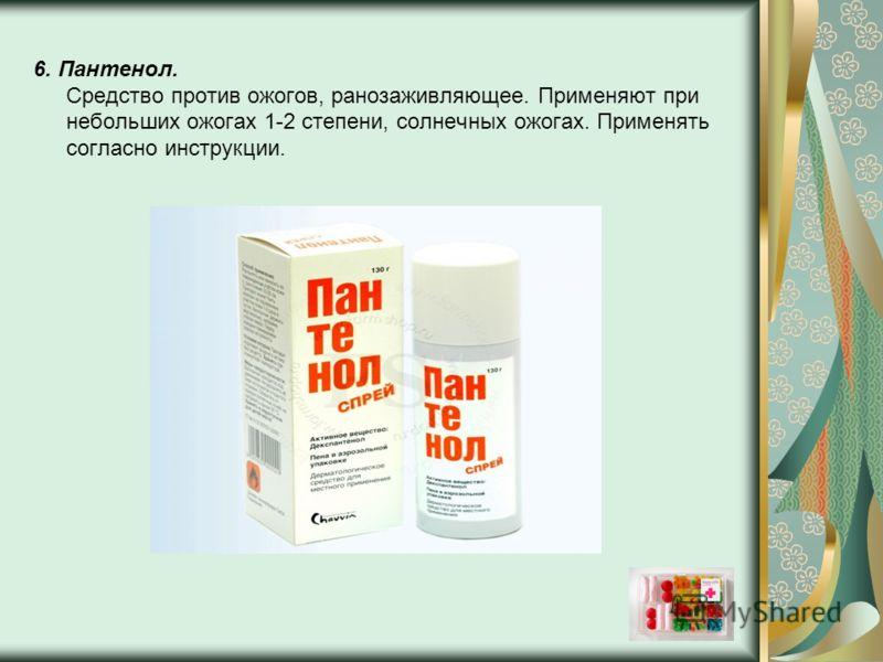 как давать таблетки от глистов мильбемакс