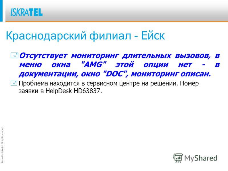 Issued by Iskratel; All rights reserved Краснодарский филиал - Ейск + Отсутствует мониторинг длительных вызовов, в меню окна