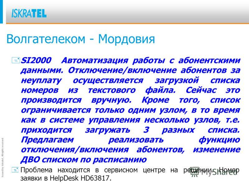 Issued by Iskratel; All rights reserved Волгателеком - Мордовия + SI2000Автоматизация работы с абонентскими данными. Отключение/включение абонентов за неуплату осуществляется загрузкой списка номеров из текстового файла. Сейчас это производится вручн