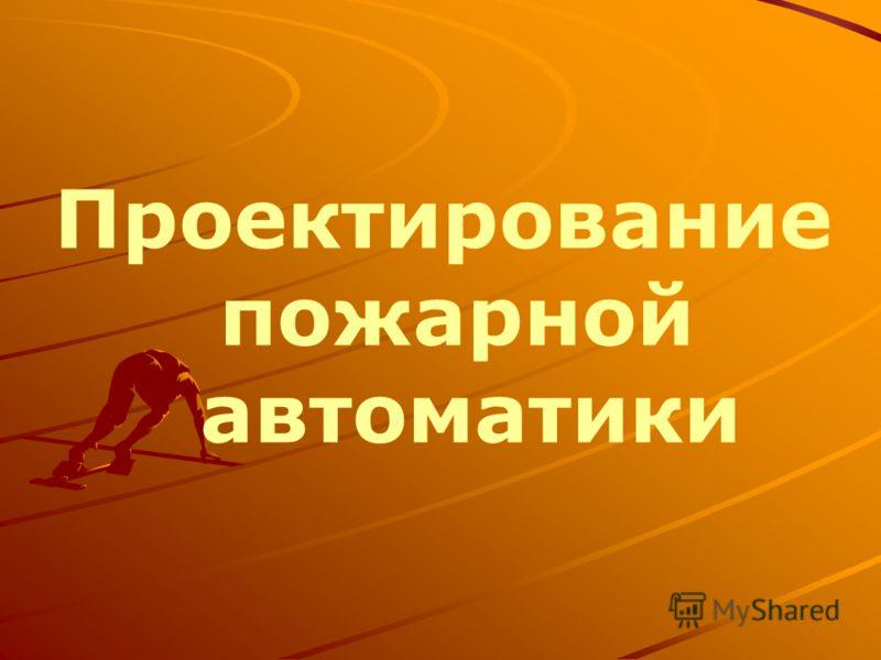 Приказом Министерства архитектуры и строительства Республики Беларусь от 19 апреля 2010 года 115 утвержден Дата введения: 01-01-2011