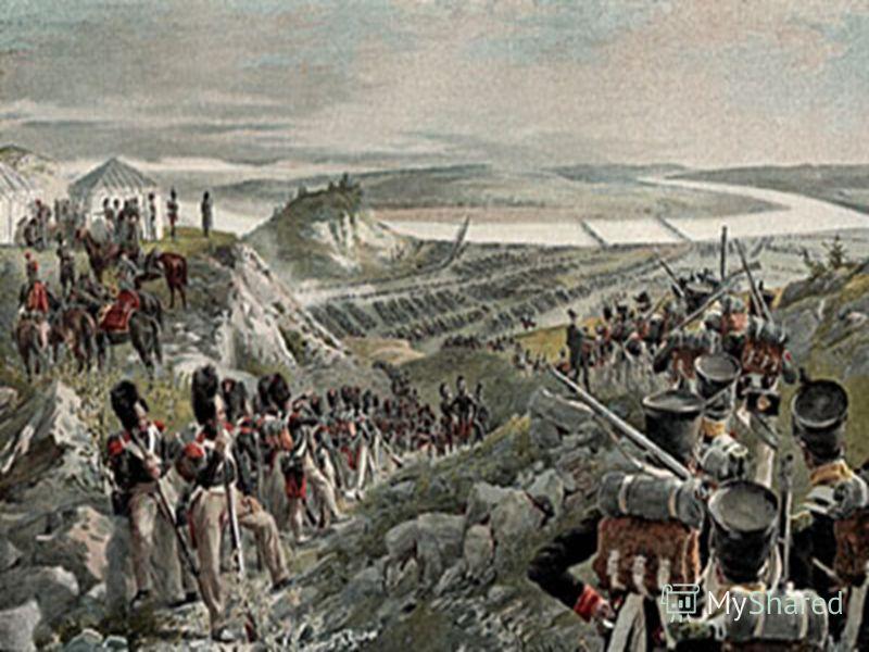Великая армия переходит Неман. Война 1812 г. началась