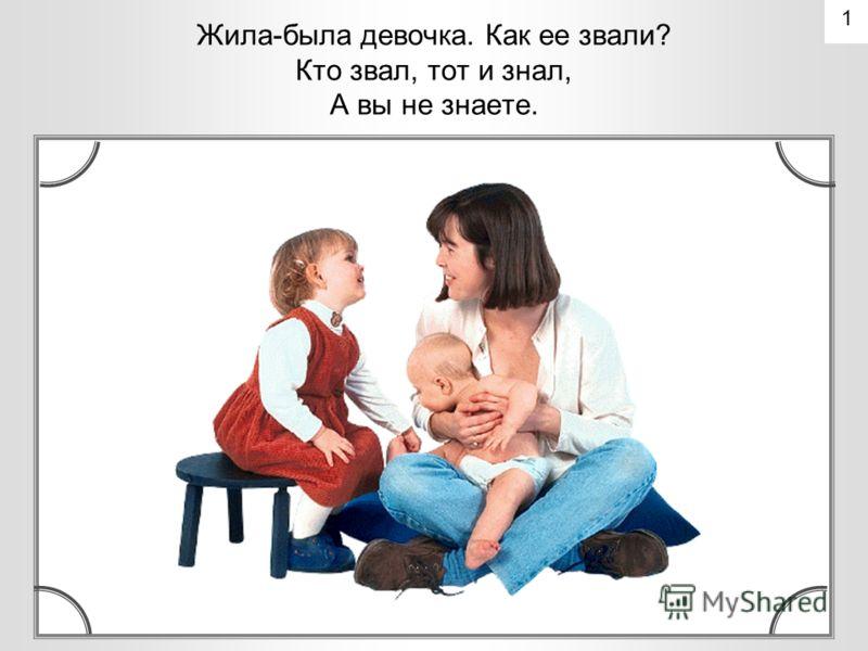 С.Я. Маршак УСАТЫЙ-ПОЛОСАТЫЙ