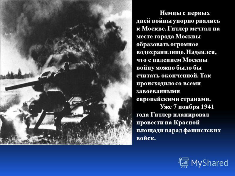 Вопрос игрокам 3 сектора Первое крупное поражение фашистских войск произошло… Ответ: 1)под Брестом; 3) под Москвой; 2)под Киевом; 4) под Ленинградом.