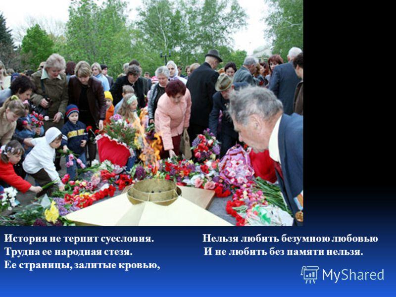 Наша викторина посвящается памяти событий Великой Отечественной войны. Время успело запахать траншеи на полях былых сражений однако оно бессильно ослабить память о несгибаемой стойкости и героизме миллионов советских людей.