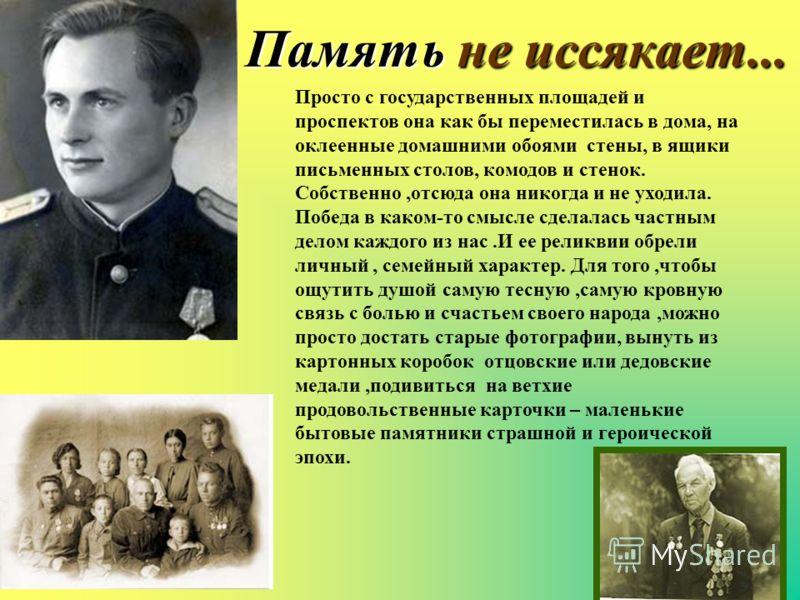 За мир, за счастье всех детей Земли отдали жизнь, спасая мир от фашизма, 30000 новосибирцев ВЕЧНАЯ ПАМЯТЬ ПАВШИМ ГЕРОЯМ