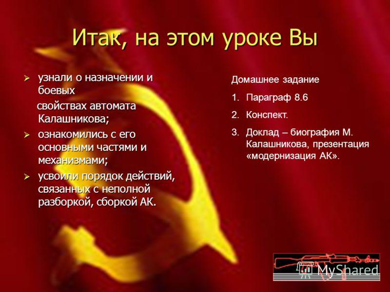 АКУ-94 АКС-74 РПК-74 ПКМСН АКС-74у АК-101
