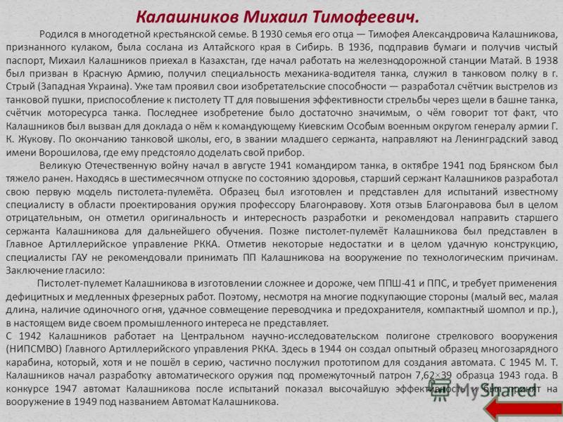 Выходные и праздничные дни в 2012 украина