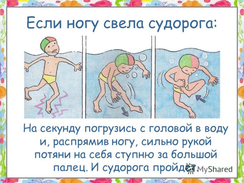Судороги Младенческие