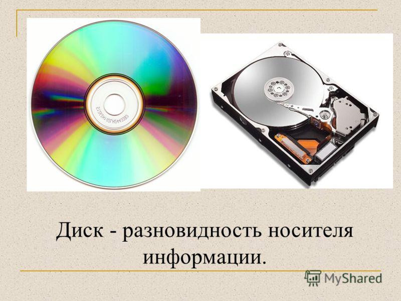II. Х = А + В. А – пятая буква русского алфавита. В – его предъявляют в суде.
