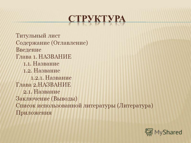 ГОСТ 7 - ugsha ru