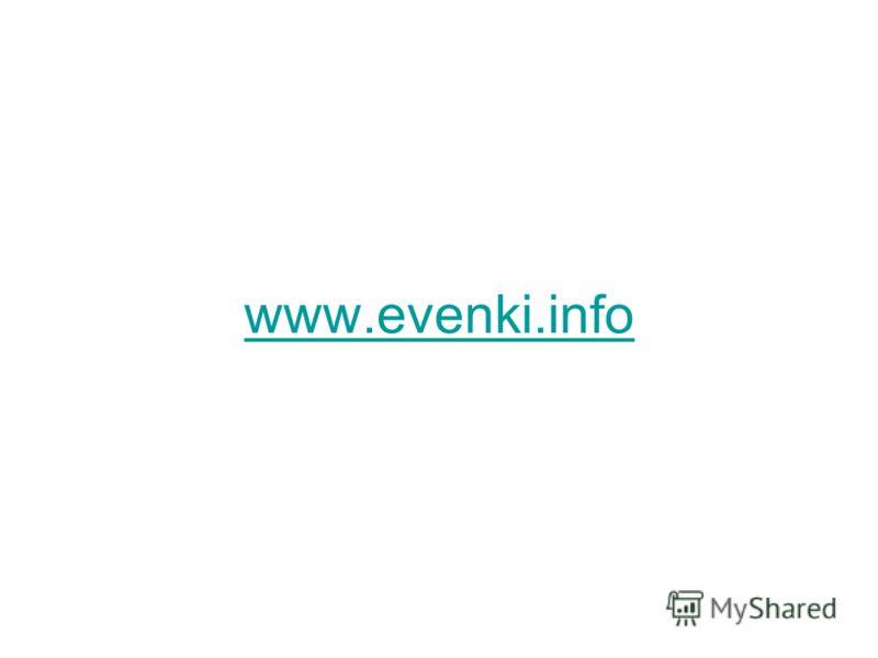 www.evenki.info