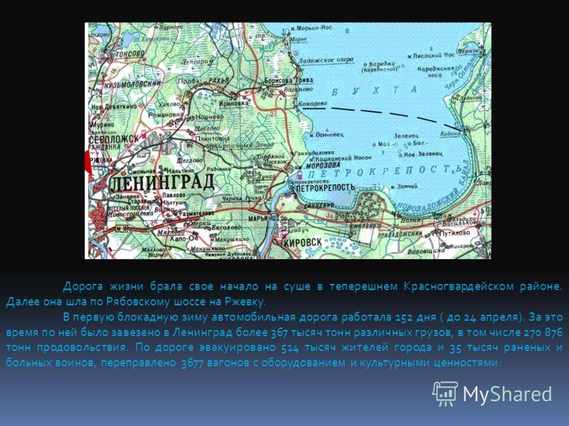 В октябре жители города почувствовали на себе явную нехватку продовольствия, а в ноябре в Ленинграде начался настоящий голод. Были отмечены сначала случаи потери сознания от голода на улицах и на работе, случаи смерти от истощения. Запасы продовольст