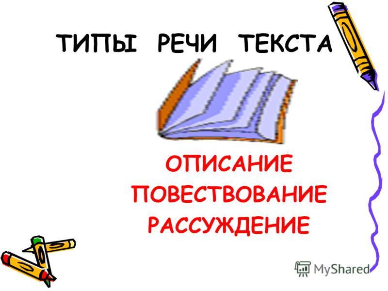 Гдз по русскому Греков Крючков Чешко пособие в Старших Классах