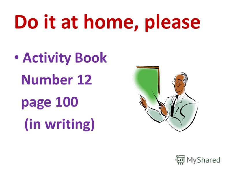 Do it at home, please Activity Book Number 12 page 100 (in writing)