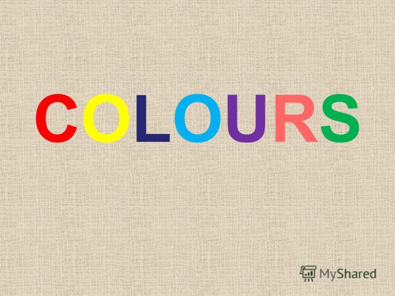 Listen to the text ! Послушайте текст и постарайтесь понять о каких предметах какого цвета идёт речь?