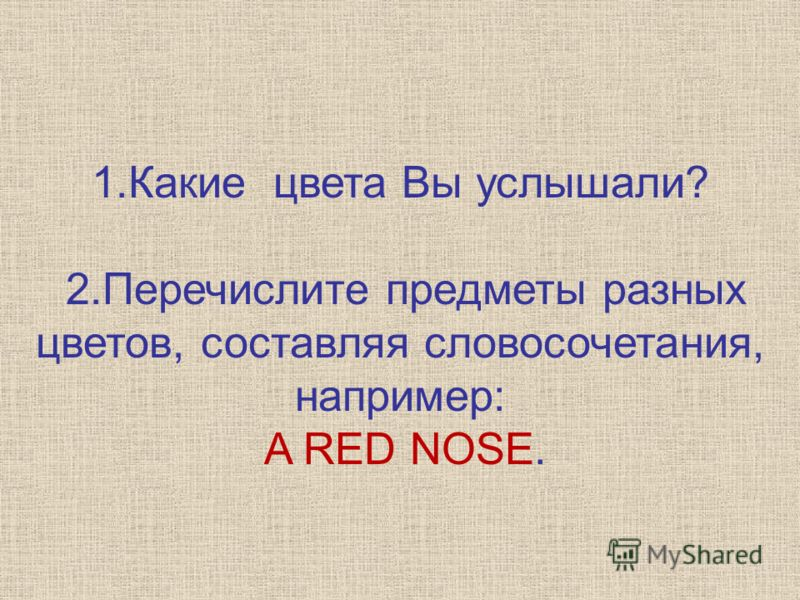Red is the colour of My frozen, icy nose! Red is the colour of My frozen, icy nose!
