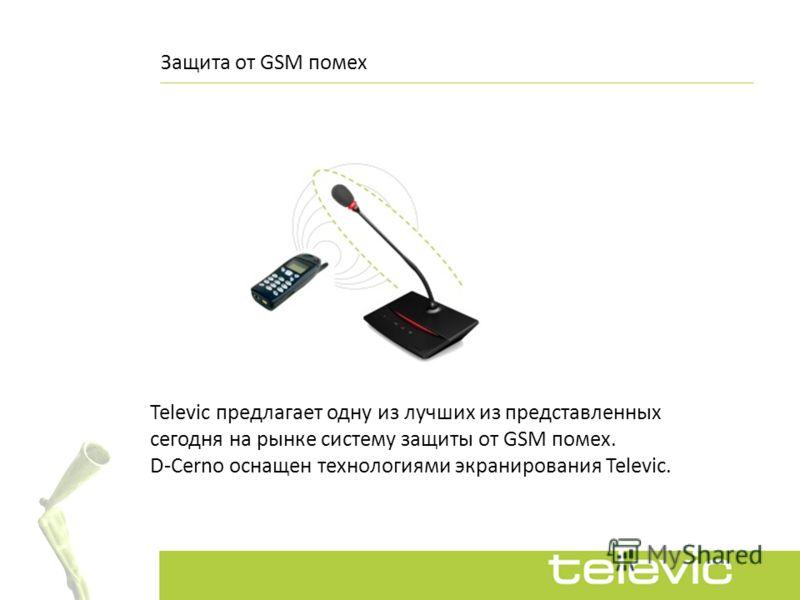 Защита от GSM помех Televic предлагает одну из лучших из представленных сегодня на рынке систему защиты от GSM помех. D-Cerno оснащен технологиями экранирования Televic.