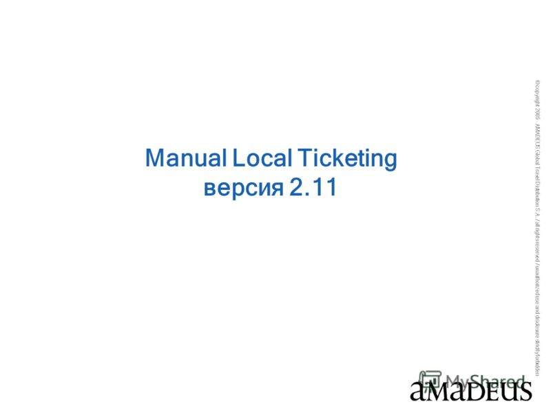 © copyright 2005 - AMADEUS Global Travel Distribution S.A. / all rights reserved / unauthorized use and disclosure strictly forbidden Manual Local Ticketing версия 2.11