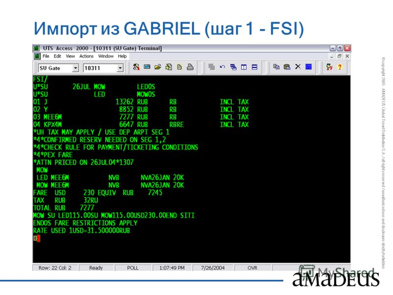 © copyright 2005 - AMADEUS Global Travel Distribution S.A. / all rights reserved / unauthorized use and disclosure strictly forbidden Импорт из GABRIEL (шаг 1 - FSI)