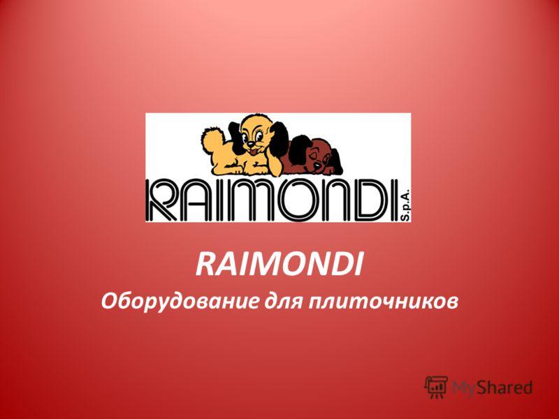 RAIMONDI Оборудование для плиточников