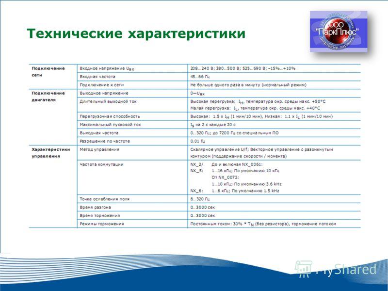 6 2010 г. г. Москва Технические характеристики