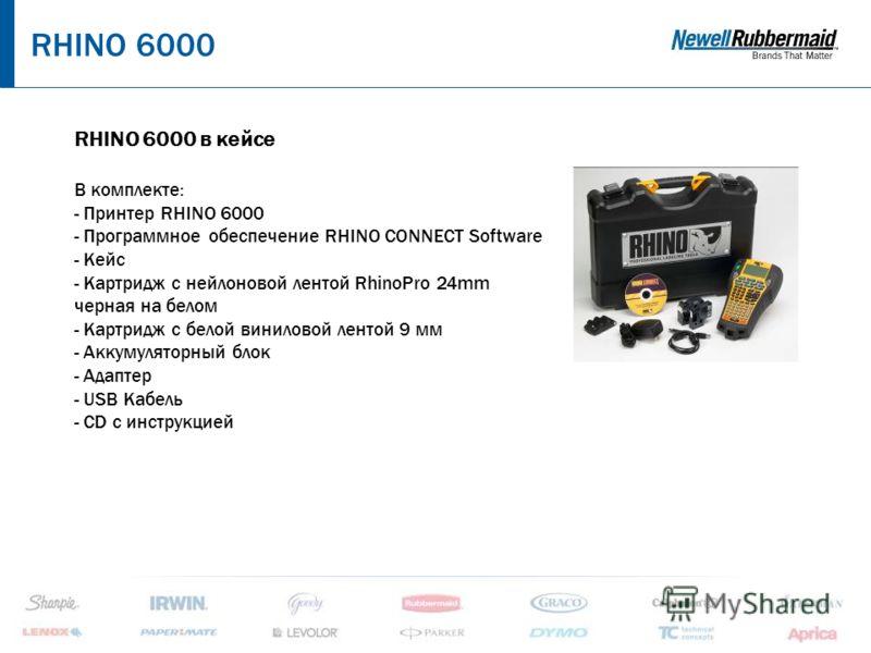 RHINO 6000 RHINO 6000 в кейсе В комплекте: - Принтер RHINO 6000 - Программное обеспечение RHINO CONNECT Software - Кейс - Картридж с нейлоновой лентой RhinoPro 24mm черная на белом - Картридж с белой виниловой лентой 9 мм - Аккумуляторный блок - Адап