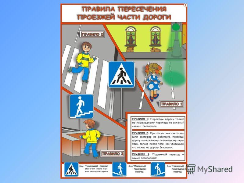 Гибдд россии штрафы, 100 аргументов против штрафов гаи памята водителю
