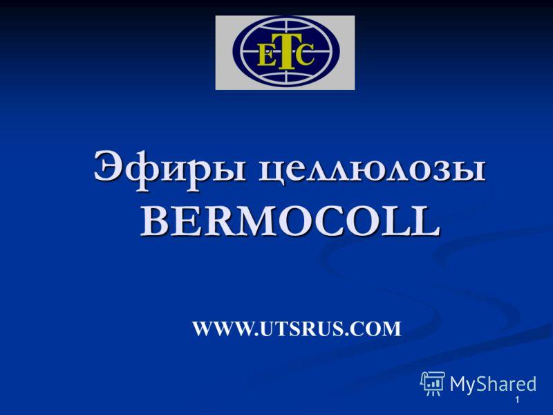 1 Эфиры целлюлозы BERMOCOLL WWW.UTSRUS.COM