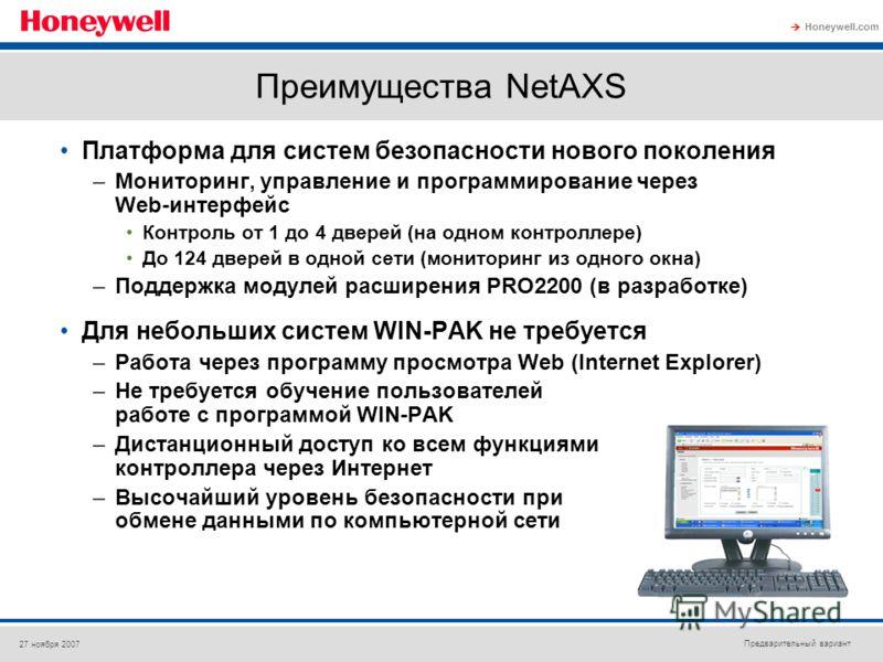 Предварительный вариант Honeywell.com 27 ноября 2007 Платформа для систем безопасности нового поколения –Мониторинг, управление и программирование через Web-интерфейс Контроль от 1 до 4 дверей (на одном контроллере) До 124 дверей в одной сети (монито