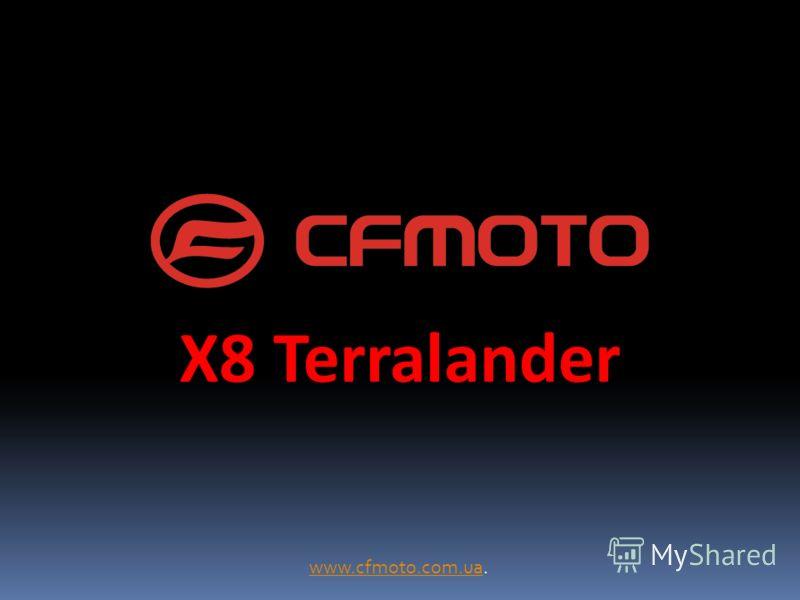 X8 Terralander www.cfmoto.com.uawww.cfmoto.com.ua.