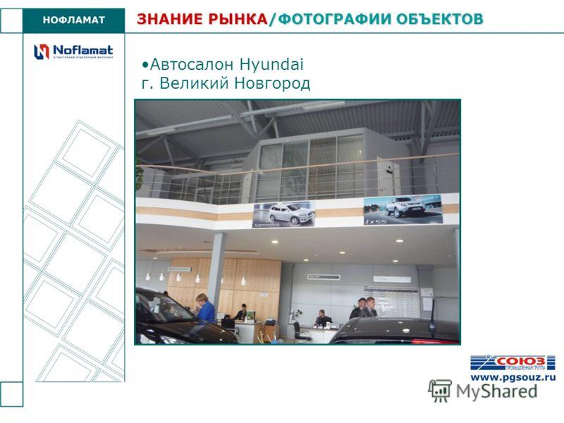 Ярославская областная клиническая больница хирургия
