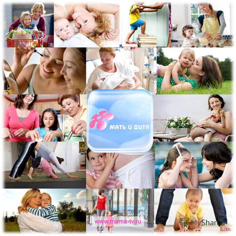 www.mama-tv.ru