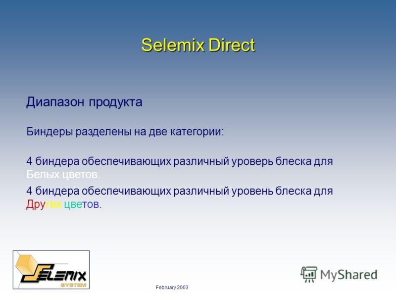 February 2003 Selemix Direct Диапазон продукта Биндеры разделены на две категории: 4 биндера обеспечивающих различный уроверь блеска для Белых цветов. 4 биндера обеспечивающих различный уровень блеска для Других цветов.