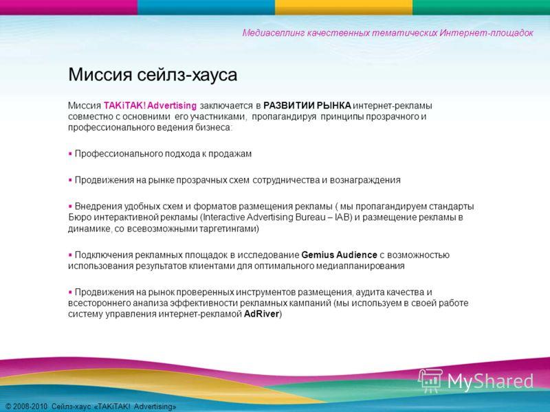 Краткий курс для сейлз-маркетолога | МАРКЕТИНГ-МИКС | Новый