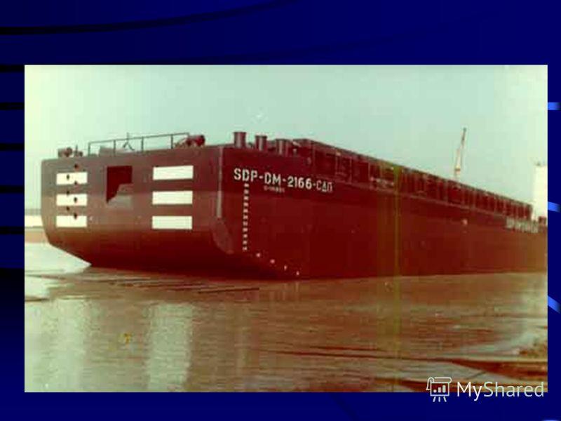Лихтер – несамоходное судно для перевозки грузов, а также для беспричальных грузовых операций при погрузке или разгрузке на рейде глубокосидящих судов, которые не могут войти в порт.