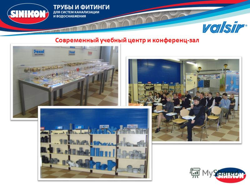 Современный учебный центр и конференц-зал