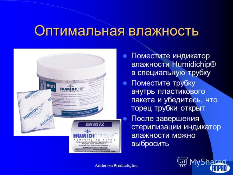 Andersen Products, Inc. Оптимальная влажность Окись этилена – это вещество, которое очень легко проникает внутрь объектов стерилизации и их упаковок. Поддержание относительной влажности в диапазоне 35- 80% обеспечивает наиболее эффективное действие о