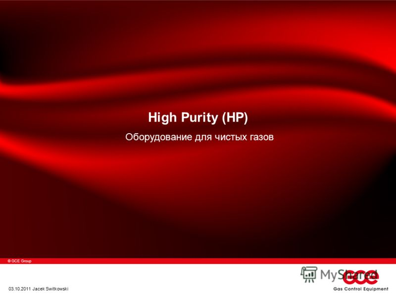 © GCE Group High Purity (HP) Оборудование для чистых газов 03.10.2011 Jacek Switkowski
