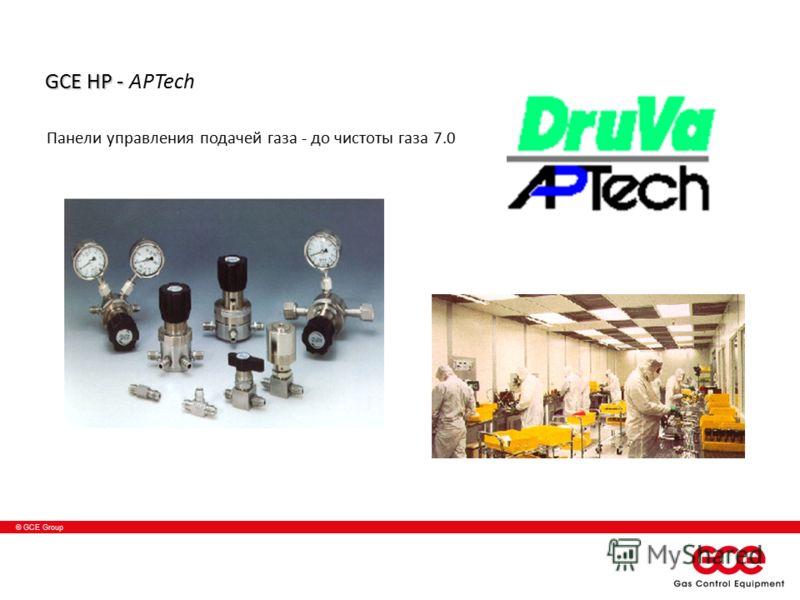 © GCE Group GCE HP - GCE HP - APTech Панели управления подачей газа - до чистоты газа 7.0
