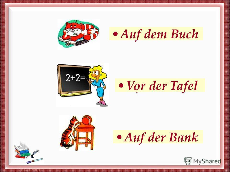На книге Перед доской На скамье Auf dem Buch Vor der Tafel Auf der Bank
