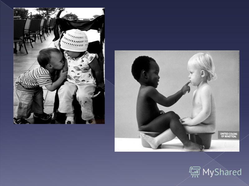 Цитата: Мы так близки к величию. До него один шаг-почему бы не сделать его? (Р.Эмельсон) Мы рождены, чтобы жить совместно; наше общество-свод из камней, который обрушился бы, если бы один не поддерживал другого. (Сенека) Человек рождён для общества (